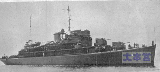 水上機母艦マッキノー