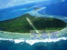 ウォレアイ環礁の主島フララップ島の旧海軍が造った滑走路