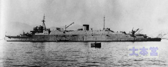 大鯨新造時1935