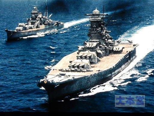 映画より航海中の大和