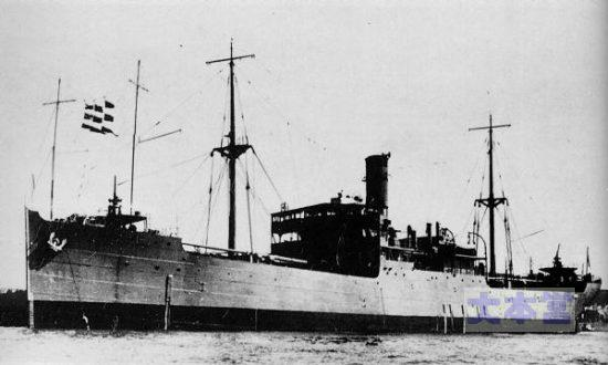 室戸級給炭艦「野島」1935年撮影