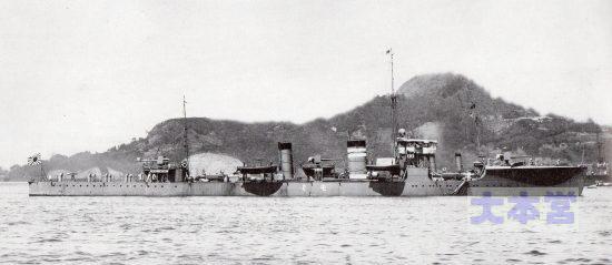 二等駆逐艦「樅」