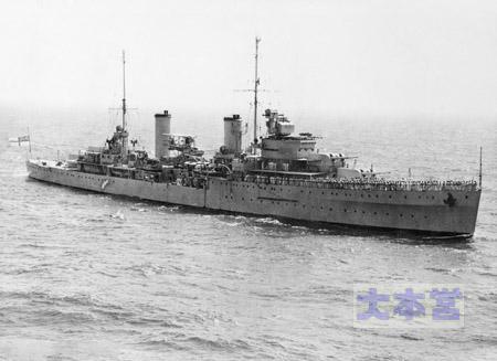 オーストラリア軽巡2代シドニー