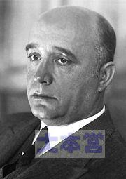 フリードリッヒ・ベルギウス(ベルギウス法の開発者)