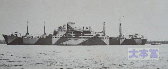 特設巡洋艦愛国丸1942