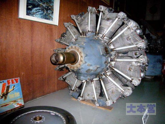金星エンジン