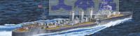 大井高速輸送艦状態の想像イラスト