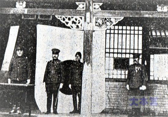 興安軍官学校開校式