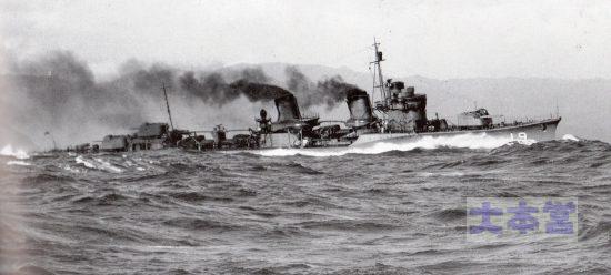 1929宮津湾で終末公試の敷波