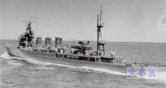 1941,12,7給油を終えた阿武隈