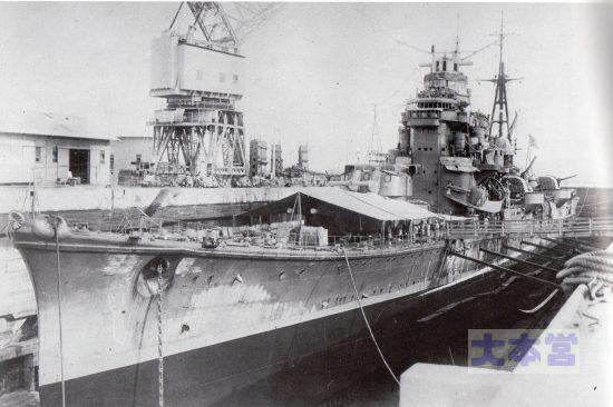 1942セレタ-で入渠整備の足柄