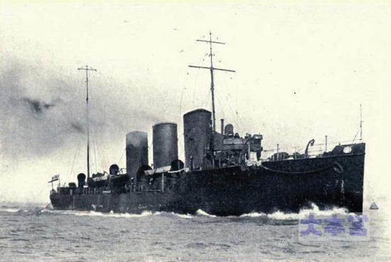 HMSスウィフト(嚮導駆逐艦)