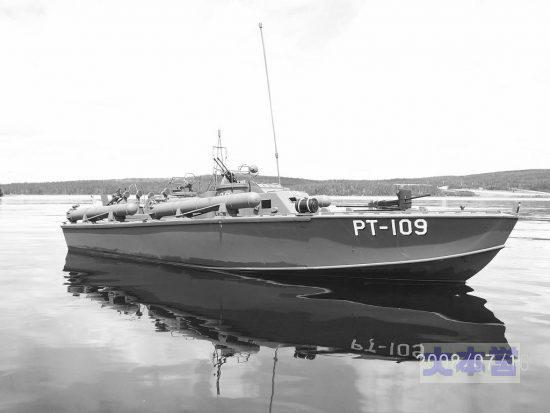 PTボート、ケネディが艇長