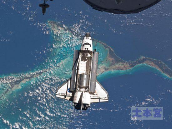 バハマ上空のスペースシャトル