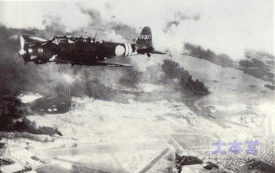 ヒッカム上空の97式艦攻