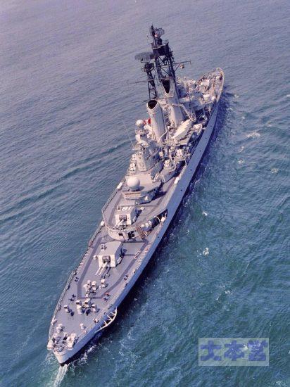 ペルー巡洋艦アルミランテ・グラウ2