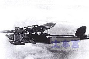 九七式飛行艇
