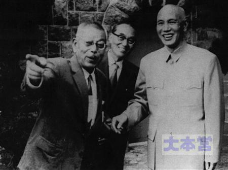 昭和35年、蒋介石と根本中将再会