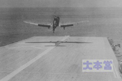 瑞鶴から発艦する九九式艦爆