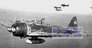 零戦22型ソロモン方面西沢上飛曹搭乗機
