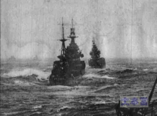 1942末、アリューシャンにて、手前多摩、奥木曾