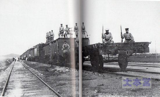 シベリアでの軍用列車米兵も居る