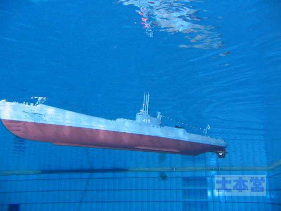 ラジコン潜水艦27MHで水深3.5メートルまで操作可能