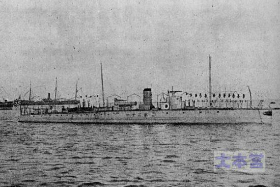 21号水雷艇