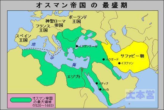 オスマン帝国の最大領域