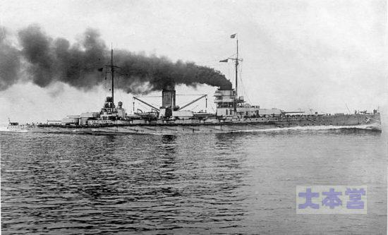 巡洋戦艦ゲーベン