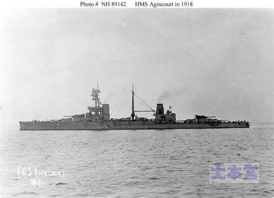 戦艦「エジンコート」