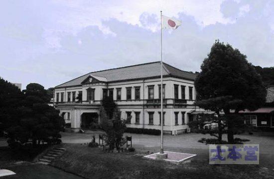 第11師団(善通寺)師団本部建物