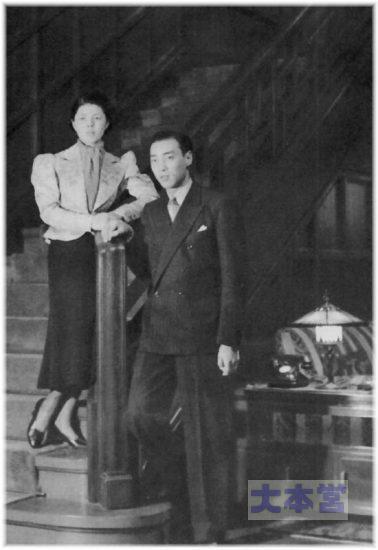 細川護貞と前妻