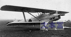 88式偵察機