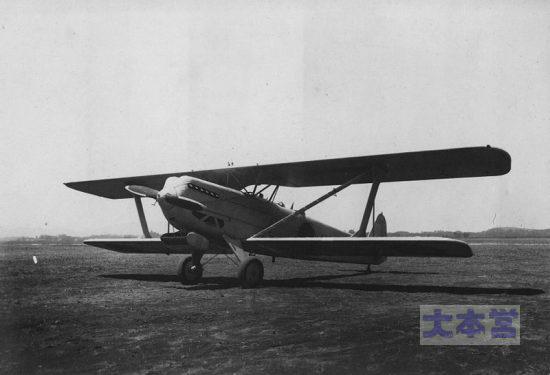 88式軽爆撃機