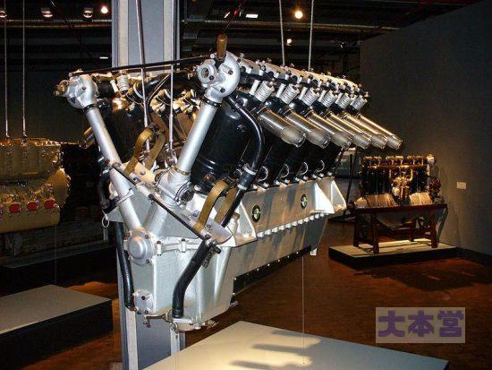 BMW V1エンジン川崎ハー9の原型