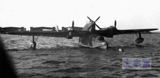 BV138長距離偵察飛行艇