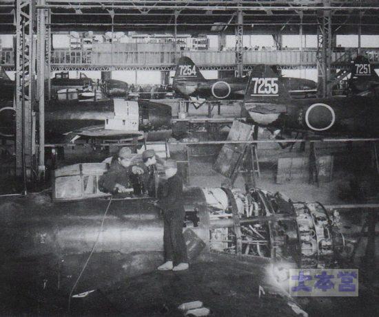 川西姫路工場での「紫電」製造ライン