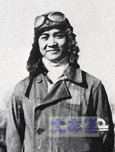 三四三航空隊戦闘701隊長鴛渕孝