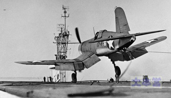 F4Uコルセアかなり激しい着艦