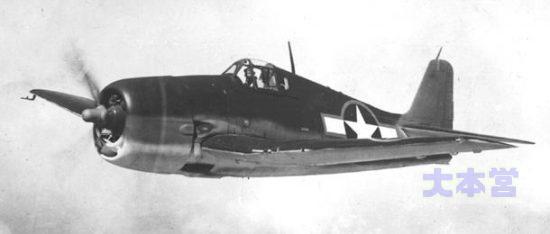 F6Fヘルキャット飛行中