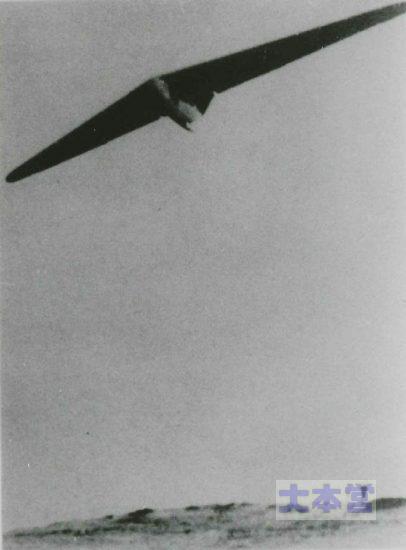 HK1の飛行