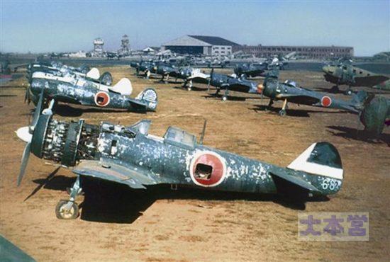 敗戦時の4式戦片矢印第85戦隊、菊水第22戦隊