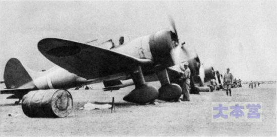 96式2号艦戦