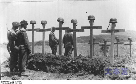降下猟兵の墓標(クレタ島)