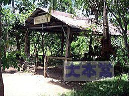 ブラウエン飛行場の慰霊碑