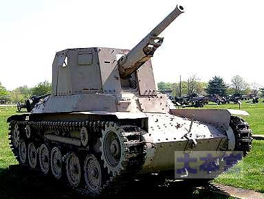 四式15糎自走砲、飛行場を守る -...