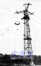 二子多摩川園の落下傘塔