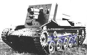 四式十五糎自走砲ホロ