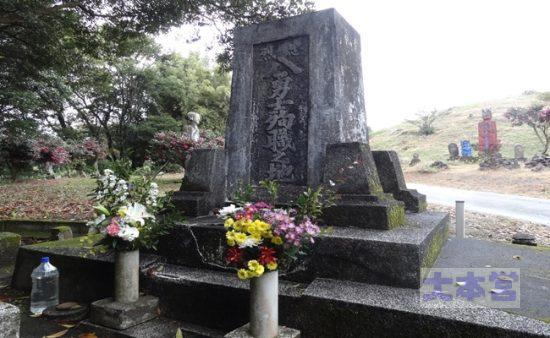 宮崎県高鍋町の小丸川殉難空挺兵の記念碑